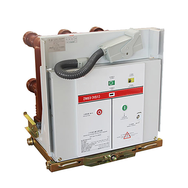 ZN63(VS1)-12 fixed indoor HV vacuum circuit breaker