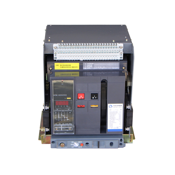 Air Circuit Breaker : Universal air circuit breaker