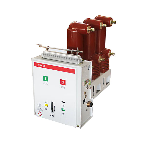 ZN63(VBM7)-12 fixed indoor vacuum circuit breaker