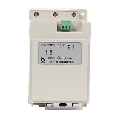 Capacitor Contactor Vendor_intelligent Combination switch